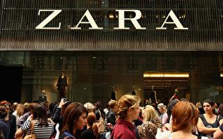 调查显示,半数的澳洲民众没有储蓄,有1成的民众入不敷出。图为2011年4月20日,世界名牌连锁店ZARA首次在澳洲悉尼开店。(Cameron Spencer/Getty Images)