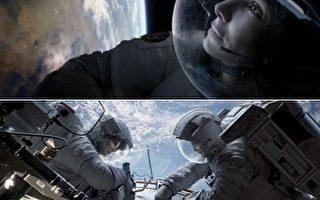 《地心引力》以美丽的地球当作故事背景,在一场视觉飨宴中讲述充满希望的人性故事。(华纳提供)