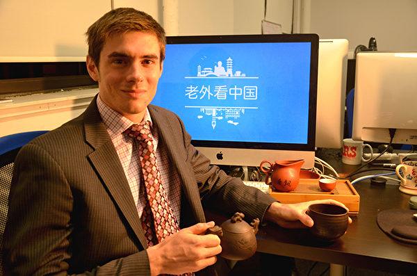剪輯製作《老外看中國》與泡飲台灣金萱茶。(圖:郝毅博提供)