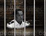 2月24日,中共國務院宣佈免去李東生的公安部副部長職務。從去年底李東生被調查後中國時局的一系列變化,至現在中南海正式對李東生免職,凸顯背後江習斗的激烈。 (大紀元合成圖片)