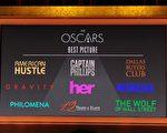 今年1月16日揭晓的入围奥斯卡最佳影片的九部作品。(ROBYN BECK/AFP)