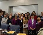 塔芙茨醫療中心捐款九萬多美元給七個亞裔機構﹐感謝他們在健康推廣方面作出的貢獻。(周子聿/大紀元)
