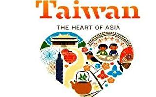 台湾观光年历就像是一个最内行的资深导游,帮您预约一整年从北到南的精彩旅程。(新唐人视频截图)