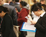 誰有資格獲得每週300美元失業金 專家解釋