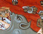 許茹:從壁畫描繪馬恩地獄受刑說起