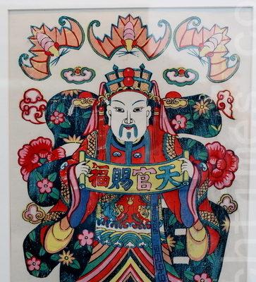 組圖:「桃符迎新歲」年畫展現中華文化
