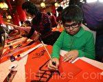 台灣大學出版中心主任項潔表示,在過去台灣參加書展的經驗裡,繁體字在國外非常受關注,也引發大陸人的高度興趣。(大紀元資料庫)