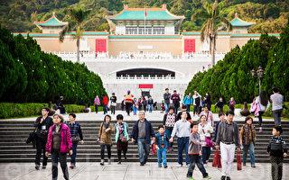 2013年故宫总参观人数达到4,500,278人次。(陈柏州/大纪元)
