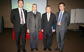 美西論壇:美重返亞洲 臺灣角色重要