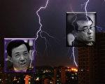 回顾2012年,王、薄事件掀起了中共有史以来的政治大海啸,乃至两年来,高层两派恶斗惊涛骇浪,直接导致国内社会民生动荡不安。(大纪元合成图片)