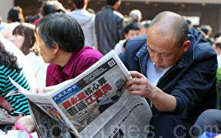 組圖:大陸遊客新年搶看香港《大紀元時報》