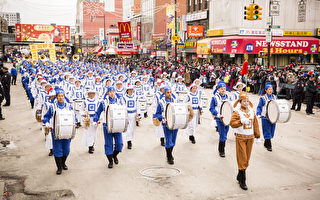 第18屆紐約中國新年大遊行隆重舉行