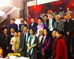 南湾台湾同乡会元宵节灯会乡亲齐聚政要祝贺。(摄影:大纪元记者林秀璟)