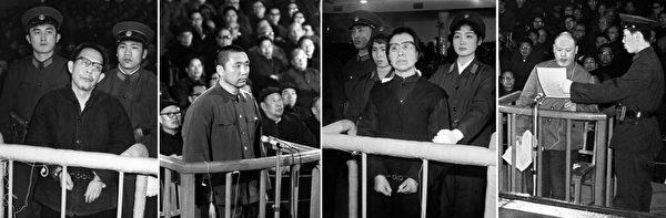 1980年11月27日,「四人幫」成員被特別法庭審判、定罪,成中共「文革」替罪羊。(AFP ImageForum)