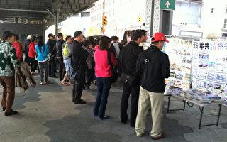 中國新年 紐約景點大陸遊客踴躍三退