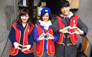 《你照亮我星球》剧组演员邱昊奇(右起)、孟耿如、谢翔雅探访独居老人。(公关提供)