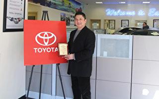 圖:East Coast Toyota 車行華人銷售代表榮先生(Michael Roan)。(李今春/大紀元)