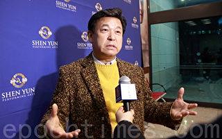 韩著名风水大师: 创世主下世改变世界