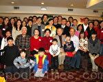 黃薳玉組長與頂大訪問學者及中華專業人員協會董事們合照。(馮文鸞/大紀元)
