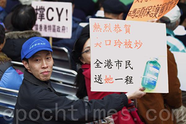 親共組織「保衛香港運動」頭目傅振中,經常在大小活動高調為梁振英撐場;其組織成員也曾出現在青關會侵擾法輪功真相點的現場。(潘在殊/大紀元)
