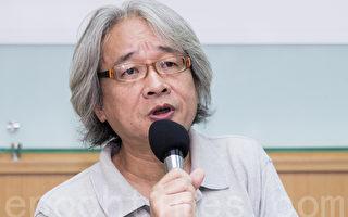 作家馮光遠17日宣布參選台北市長,並以「夯台北,小確幸,大是非」為宣傳主軸,主打草根政治。(陳柏州/大紀元)