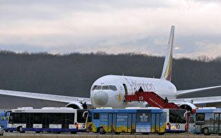 衣索比亚航空副机长场挟持客机迫降日内瓦寻求庇护后,向瑞士当局投案。(Richard Juilliart/AFP)