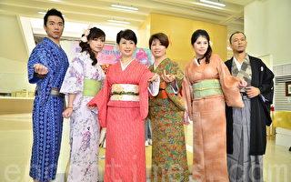 文化局長葉樹姍(左3)身著小紋和服,與同仁們展示各式傳統精緻和服。(賴瑞/大紀元)