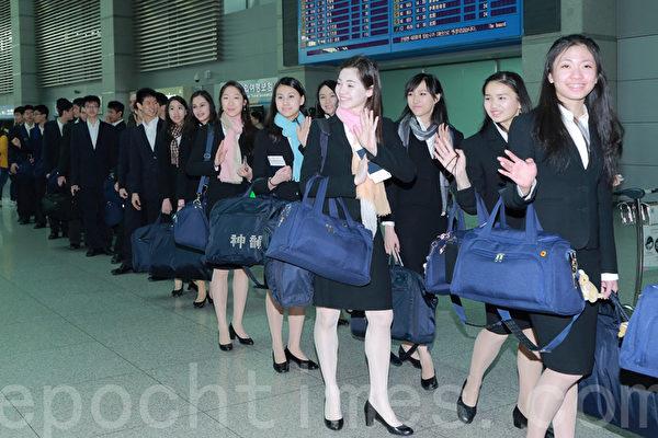 美国神韵国际艺术团圆满完成了在韩国演出后,于2月18日启程飞赴亚洲巡回演出的第三站——台湾。(全宇/大纪元)