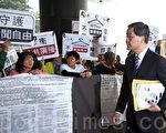 十多名香港電台節目製作人員工會成員到特首辦,抗議梁振英陰乾港台,強調要捍衛新聞自由。(潘在殊/大紀元)