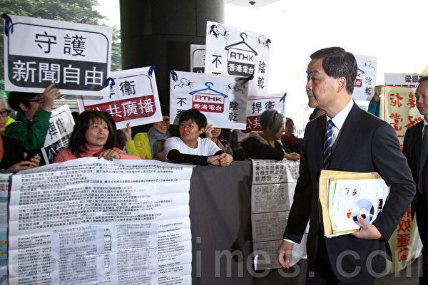 香港新闻自由评分九七后新低