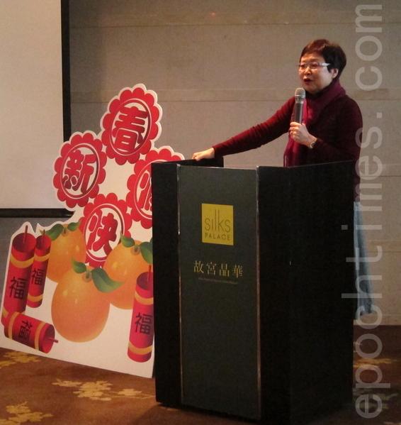 中華民國國立故宮博物院19日舉辦新春媒體聯誼,馮明珠院長致詞時表示,102(2013)年故宮總參觀人數達到4,500,278人次。(鍾元/大紀元)