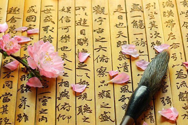 走出神韵之场,再冷漠的心,再孤独的心,再麻木的心都开始变得怀旧,但绝不是遗民的怀旧,而是如陶潜因为怀旧而高洁如菊,如岳飞因为怀旧而无所畏惧,如圣徒因为怀旧而身体力行。所以我愿意成为一个文明的怀旧者,从自我觉醒到文明拯救的实践中,去寻回那个记忆中的千年盛世。(图片来源: Fotolia.com)