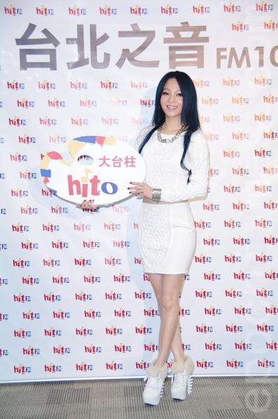 张韶涵为第八张专辑于2014年02月20日在台北之音电台宣传专辑。(黄宗茂/大纪元)