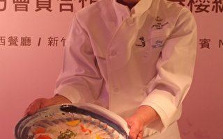 日本米其林2星主厨柘植实,现场示范料理制作。(蓝悦真/大纪元)