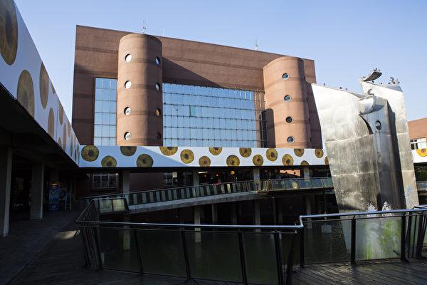 台南市立文化中心(陈霆/大纪元)