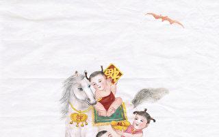 中華傳統畫家章翠英畫作「馬上來福」。(作者提供)