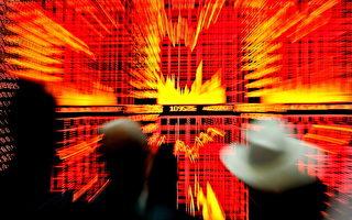 【谢田】:中国银行困境是全球危机吗?