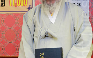 奇人奇遇奇蹟 韓國九旬老人出版漢詩
