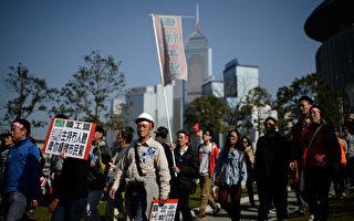 """香港媒体近年屡遭中共打压,香港23日发起""""企硬反灭声,撑言论自由""""大游行,捍卫新闻自由。(AFP)"""