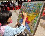 就读炎峰国小3年级的李瑞瑜颇有小画家的自信和气势,写生作品以巨大的法船花灯为主体,左边再搭配女娲补天的天穿日意涵。(黄淑贞/大纪元)