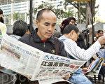 """香港记者协会2月23日发起""""反灭声""""大游行和集会,记协宣布有超过6000人参加。(余钢/大纪元)"""