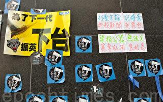 江習搏擊急劇升溫 觸發香港爆發最大規模抗滅聲