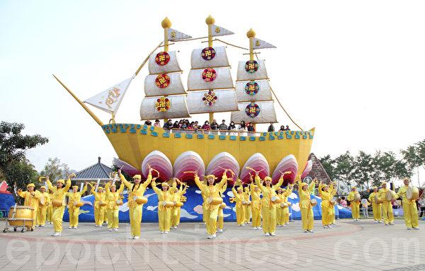 振奋人心的腰鼓队,为现场带来了喜庆的气氛。(梁淑菁/大纪元)