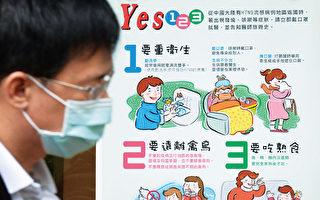 令人聞之色變的H7N9禽流感,目前正在中國大陸持續升溫。雖然臺灣所爆發的禽流感疫情都是屬於不威脅人體的病毒株,但還是必須要密切關注。(AFP)