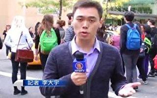 從央視到加入新唐人 一名大陸媒體人心聲(上)