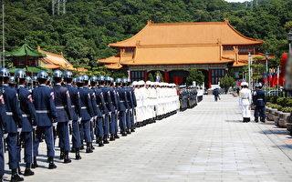 臺青年節紀念先烈 專家:反服貿是拒中共收買
