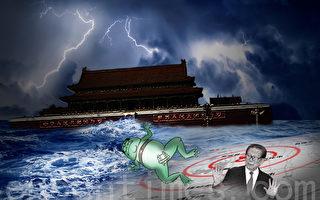丑恶历史无法逆转 江泽民加速中共向红朝末日狂奔