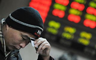 人民币贬值 削弱外国投资者对中国债券需求