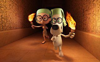 《天才眼镜狗》剧照。(福斯提供)
