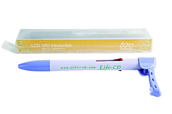 专利灯笔。(图:Life-CD提供)